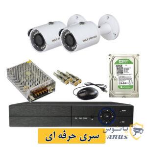 پک دوربین مداربسته 4 کانال AHD مدل(MP-412)