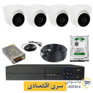 پکیج دوربین مداربسته 4 کانال AHD مدل(MP-2041t)