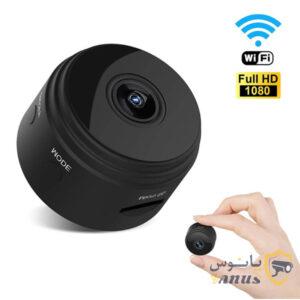 دوربین بیسیم کوچک آهنربایی SQT